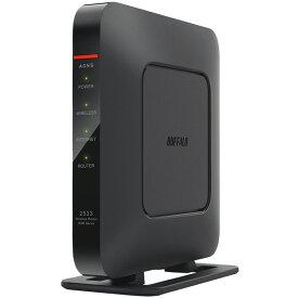 バッファロー WSR-2533DHPL-C [無線LAN親機 11ac/n/a/g/b 1733+800Mbps]