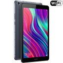 M5 lite 8/WiFi/Gray/32G [MediaPad M5 lite 8 Wi-Fi 32GB]