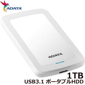 ADATA HV300 AHV300-1TU31-CWH [ADATA ポータブルHDD 1TB]