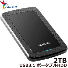 ADATA HV300 AHV300-2TU31-CBK [ADATA ポータブルHDD 2TB]