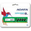 ADATA AD4U266638G19-R [8GB DDR4 2666MHz(PC4-21300) 288Pin Unbuffered DIMM]