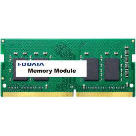 アイオーデータ SDZ2400/ST SDZ2400-8G/ST [PC4-2400対応ノートPC用メモリー(簡易包装) 8GB]