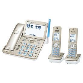 パナソニック RU・RU・RU(ル・ル・ル) VE-GD77DW-N [コードレス電話機(子機2台)(シャンパンゴールド)]