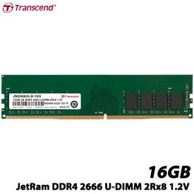 トランセンド JM2666HLB-16G [16GB JM DDR4 2666 U-DIMM 2Rx8 1.2V]