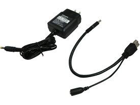 アイオーデータ USB-ACADP5R USB-ACADP5R [バスパワーUSB機器対応 ACアダプター]