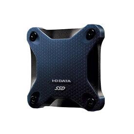 アイオーデータ SSPH-UA480NV/E [USB 3.1 Gen 1(USB 3.0)/2.0対応ポータブルSSD 480GB]