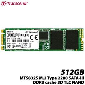 トランセンド TS512GMTS832S [512GB SSD MTS832S M.2 Type 2280 SATA-III DDR3キャッシュ 3D TLC NAND 片面実装 5年保証]