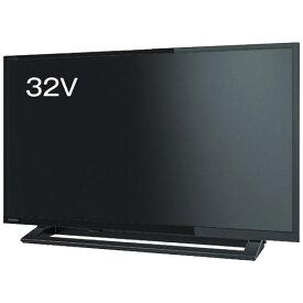 REGZA S22 32S22H [地上・BS・110度CSデジタル液晶テレビ 32V型]