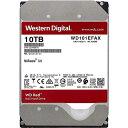 ウエスタンデジタル WD101EFAX [WD Red(10TB 3.5インチ SATA 6G 5400rpm 256MB)]