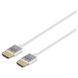 バッファロー(サプライ) BSHD3S15WH [HDMIケーブル スリムタイプ 1.5m ホワイト]