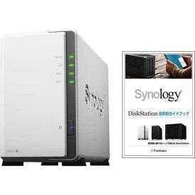 Synology DS220j/JP [★ガイドブック付き★ DiskStation 2ベイ NAS 4コアCPU 512MBメモリ SATA対応]