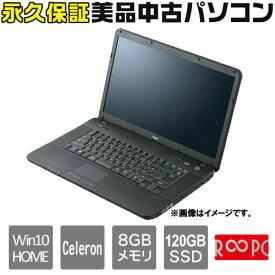 NEC ☆永久保証の美品中古PC!☆PC-VK18EAZCG [VersaPro VA(Cel 8GB SSD120GB DVD 15.6 W10H64)]