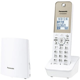 RU・RU・RU(ル・ル・ル) VE-GDL45DL-W [コードレス電話機(子機1台)(ホワイト)]