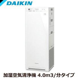 ダイキン MCK40X-W [加湿ストリーマ空気清浄機 (ホワイト)]