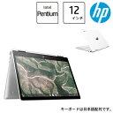 HP 1W4Z4PA-AAAA [HP Chromebook x360 12b-ca0014 G1モデル (Pen 4GB 64GB 12 ChromeOS)]
