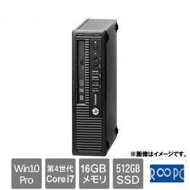 HP ☆永久保証の美品中古PC!☆C8N28AVRB [Elite Desk800G1US (Core i7 16GB SSD512GB Win10Pro)]