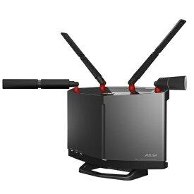 バッファロー WXR-6000AX12S/D [Wi-Fi 6 無線LANルーター 11ax/ac/n/a/g/b 4803+1147Mbps]