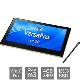 PC-VKA10SGG4CY7SCZZY [VersaPro VS (m3 4GB 128GB 12.5 W10P クレードル)]
