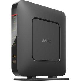 バッファロー WSR-1800AX4S/DBK [Wi-Fi 6(11ax)対応Wi-Fiルーター 1201+573Mbps AirStation]