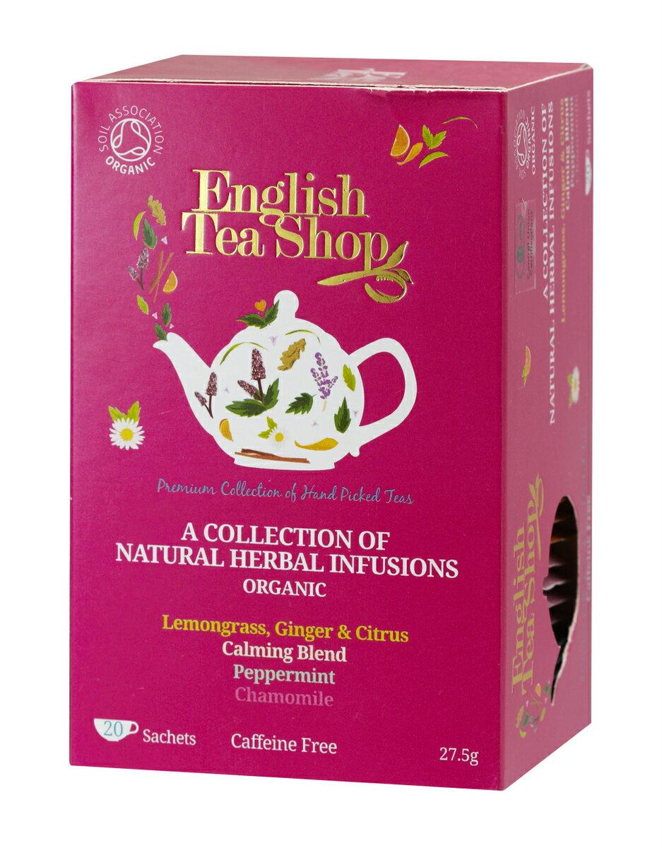 有機JAS認定 ハーブティー 4種アソートパック オーガニックティー 20袋入り(ティーバッグ) ペーパーボックス ハーブティー English Tea Shop フェアトレード イングリッシュティーショップ