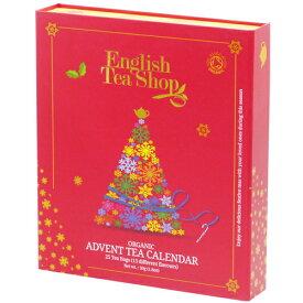 有機JAS認定 オーガニックティー イングリッシュティーショップ 【English Tea Shop】ブックスタイル レッド アドベントカレンダー