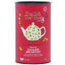 イングリッシュブレックファストラウンドキャニスター 60袋入り  イングリッシュティーショップ 【English Tea Shop】