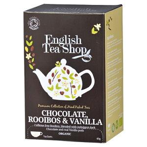 有機JAS認定 チョコレートルイボス & バニラ オーガニックティー 20袋入り(ティーバッグ) ペーパーボックス ルイボスティー English Tea Shop フェアトレード イングリッシュティーショップ