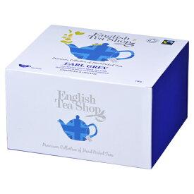 有機JAS認定 アールグレイ オーガニックティー 50袋入り(ティーバッグ) ペーパーボックス 紅茶 クラシック English Tea Shop フェアトレード イングリッシュティーショップ