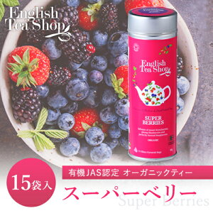 スーパーベリー【15】丸缶