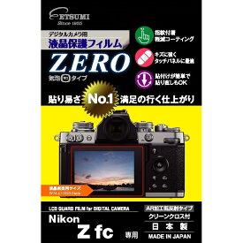デジタルカメラ用液晶保護フィルムZERO Nikon Zfc専用 E-7392