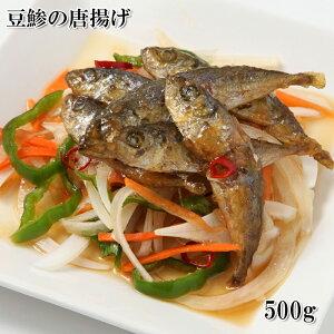 (豆アジの唐揚げ 500g入) (国産 鹿児島県阿久根産の鯵)揚げるだけで本格味 なかなか面倒な豆アジが、(冷凍)(お歳暮)