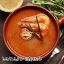 (全品5%還元)(トムヤムクン 2食入) タイ風 辛口 激辛 お家で簡単に本格韓国料理 具入りが嬉しい (おかず 夜食 辛い物…