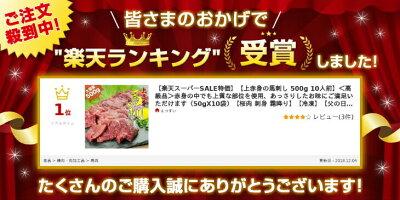 (全品5%還元)送料無料お肉ギフト馬刺し上赤身1kg(50gX20袋)10人前高級品便利な小分けパック楽天ランキング1位