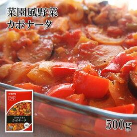 (全品5%還元) 【アウトレット価格】 菜園風野菜のカポナータ 500g 冷凍