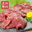 馬刺し 上赤身 500g 50gX10袋 10人前 高級品 小分けパック お肉 ギフト 桜肉 刺身 冷凍 馬 肉 肉刺し ユッケ 送料無料…