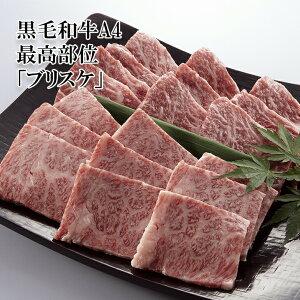 鹿児島県産 黒毛和牛A4ランク 焼肉用牛バラ肉最上希少部位 ブリスケ 4mmカット 500g バーベキュー BBQ カルビ丼 牛肉 お肉 冷凍