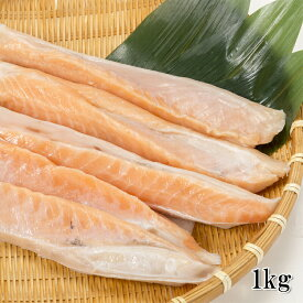 サーモントロハラス バラ凍結 サケ シャケ 鮭のトロ部位 トロサーモン 冷凍 楽天ランキング1位
