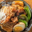 (全品5%還元) 【アウトレット価格】沖縄名物ラフテー 1kg ラフティ らふてえ 豚肉 冷凍