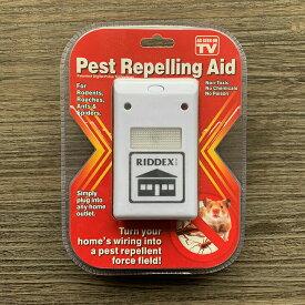 (全品5%還元) 送料無料 ゴキブリ駆除器 RIDDEX PLUS 10個セット+Killing Bait 3袋プレゼント 楽天ランキング1位
