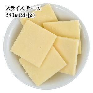六甲バター 業務用スライスチーズがドカンと280g カマンベール13% 冷凍【どれでも5商品以上購入で送料無料 (一部地域除く)】