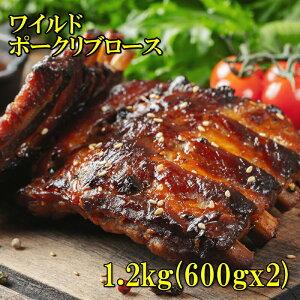お肉 ギフト ワイルド ポークリブロース 1.2kg 600g×2枚 骨付きバックリブ 冷凍
