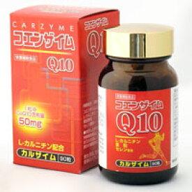\楽天スーパーSALEで使えるお得なクーポン配布中/カルザイム 90粒 送料無料 富山 第一薬品工業