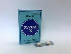 キャッシュレス5%還元【指定第2類医薬品】ズバリ錠X16錠入り 置き薬 配置薬 富山 中央薬品