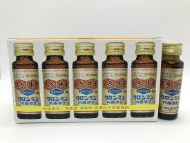 【第3類医薬品】クロンミン内服液2 30ml×10本入 〈送料無料〉 配置薬 置き薬 大同薬品工業