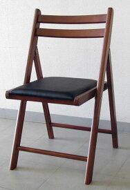 木製 折りたたみ椅子 レザー座ダークブラウン 5.0kg[NO.368 Dブラウン]