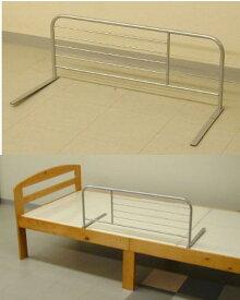 パイプ製のベッドガード 90センチ幅 2.5kg[ベッドガード 90 BG-9]