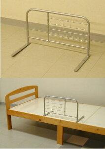 パイプ製のベッドガード 60センチ幅 1.5kg[ベツドガード 60 PBG-60]