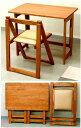 木製 折りたたみテーブル&チェアセット 14.0kg[No.80]