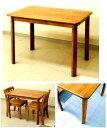 食堂テーブル 幅90 奥行60角の丸いタイプ 15.5kg[ダイニングテーブル コンボ 90X60]