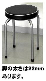 パイプ 丸椅子 DX ブラック  1.6kg[PC-05-22 ブラック]